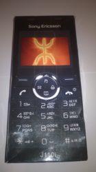 Maroc Telecom Tambarkit